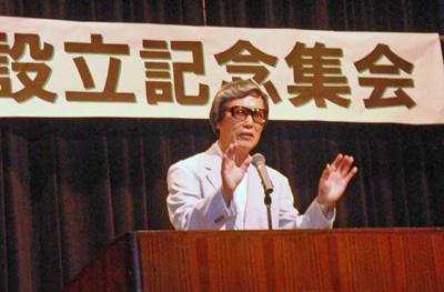 名誉館長の難波さんの写真