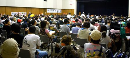 大阪市立中央区民センターで開かれた総決起集会
