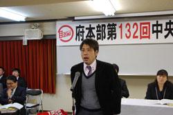 新たに執行委員となった田中昌秀さん