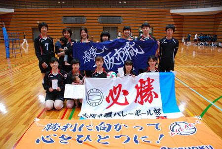 大阪市職チームは、8月初旬に開かれる近畿地連大会に豊中市職チームとともに出場し、全国大会の出場をめざす