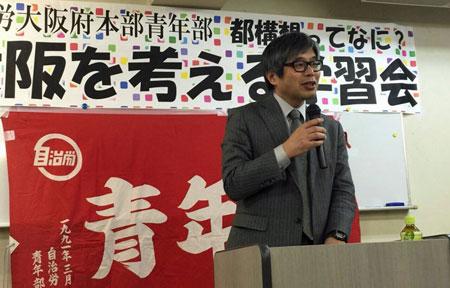 大阪市の廃止、特別区への分割が自分の生活にいかなる影響を及ぼすのかしっかり考えてほしいと述べる山口副委員長