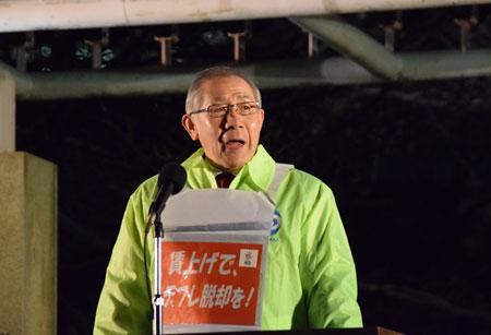 山﨑連合大阪会長は、くらしの安心の追求と賃金の底上げが重要と訴えた