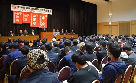 会場には350人がつめかけ、公共サービス充実のためにたたかいを進めること意思統一した