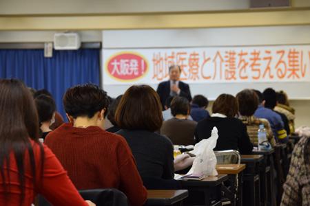 この集いには、労働組合だけでなく多くの市民からも参加があった