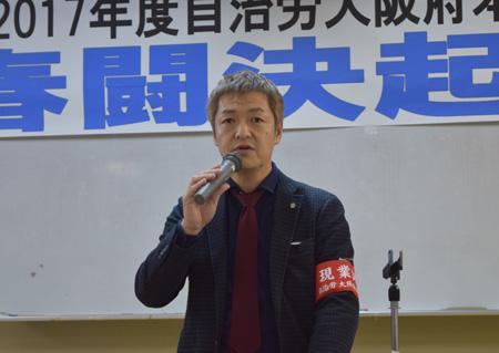 現場力の回復にむけ取り組みを進めると参加者に訴える石川現業対策部長