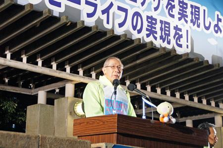 山﨑会長は、「底上げ・底支え」「格差是正」でクラシノソコアゲを実現しようと呼びかけた